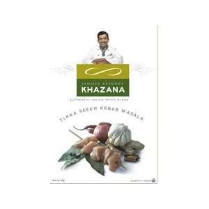 Khana Khazana Tikka Seekh Kabab:  Grocery & Gourmet Food