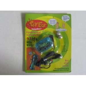 ispy007 Spy Ear Secret Sound Amplifier: Toys & Games