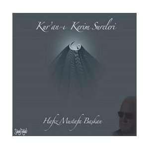 Kurani i Kerim Sureleri: Hafiz Mustafa Baskan: Music