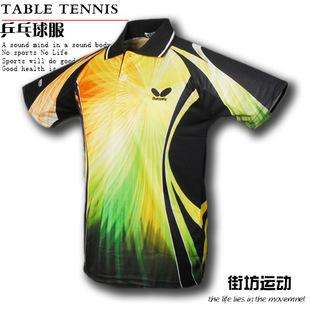 NEW 2011 Butterfly Men Table Tennis Polo Shirt 43400A