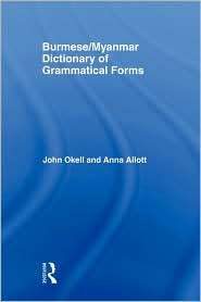 Forms, (0700713816), Anna J Allott, Textbooks   Barnes & Noble