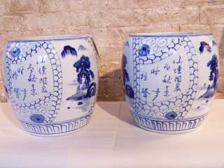 Pair Antique Chinese Porcelain Blue/White Jardinieres