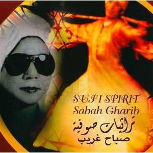 Sufi Spirit Sabah Gharib Arabic Music Cd: sabah gahraib: Music