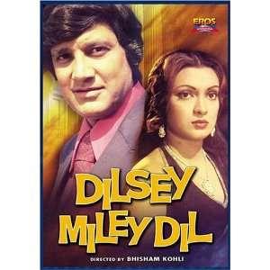 Dilsey Miley Dil Bharat Kapoor, Bhisham, Lalita Pawar