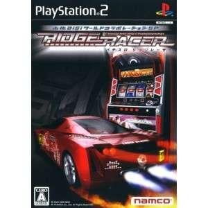 Yamasa Digi World: Collaboration SP Pachi Slot Ridge Racer