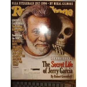 Rolling Stone Magazine, Issue 740, Jerry Garcia Cover Various Books