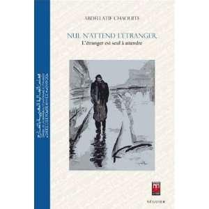 est seul à attendre (9789954103425): Abdellatif Chaouite: Books