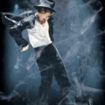 Michael Jackson   Moon Walk Poster   61x91.5cm