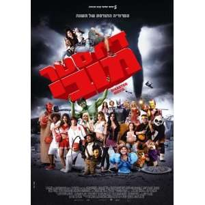 Disaster Movie Movie Poster (11 x 17 Inches   28cm x 44cm