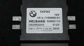 BMW Fuel pump controller, 528i, 528xi 2008