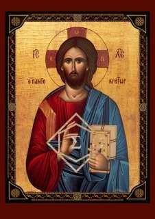 Jesus Christ Almighty Pantocrator Christian Byzantine Icon (S