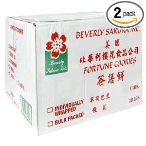 Beverly Sakura Fortune Cookies, 350 Count Individually Wrapped Cookies