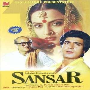 Sansar Rekha, Raj Babbar, Anupam Kher Movies & TV