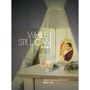 While I Still Can: Tsem Tulku Rinpoche, Kechara Media