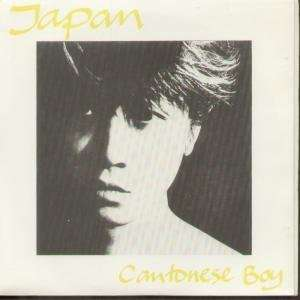 CANTONESE BOY 7 INCH (7 VINYL 45) UK VIRGIN 1981: JAPAN: Music