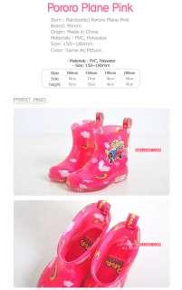 Pororo Rain Boots Kids Boys Girls Shoes Waterproof New