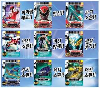 Bandai Power rangers Tensou sentai Goseiger Dx Tensouder with 9Cards