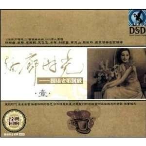 CDs (import): Teresa Teng, feng fei fei, li mau shang, et al: Music