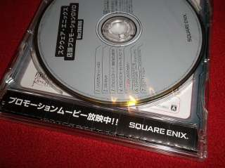 SEALED Square Enix Official Japanese Promo DVD RARE Final Fantasy
