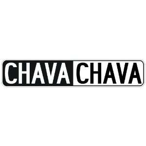 NEGATIVE CHAVA  STREET SIGN: Home Improvement