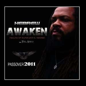 Awaken Psalms of Elimelech Shmi Hebrew: Elimelech Hebrew