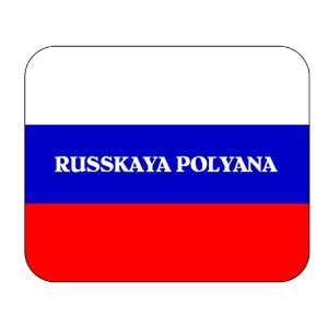 Russia, Russkaya Polyana Mouse Pad: Everything Else