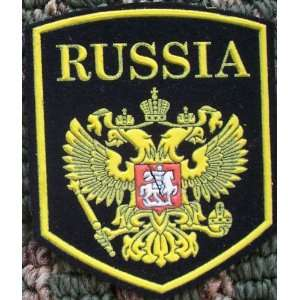 Russian USSR Soviet Military Patch * RUSSIA (Coat of Arm