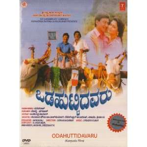 : Ambareesh,Madhavi,Sreeshanthi Dr. Rajkumar: Movies & TV