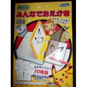 Subarudo Pokemon Character Drawing Set! Japanese Anime
