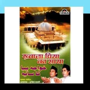 Khwaja Piya Ka Saya (Urdu Devotional): Aaftab & Hashim
