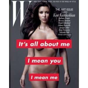 W Magazine   Kim Kardashian   November 2010   The Art