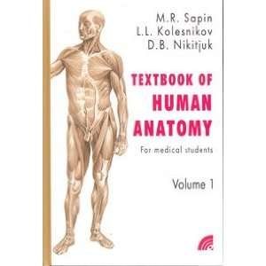 Anatomiya cheloveka v 2 kn. Kn. 1. = Textbook of human