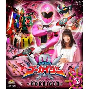 Gokaiger   Vol.7 [Japan BD] BSTD 8667: Movies & TV