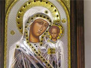 Pure Silver Wood Icon Virgin Of Kazan Christ Mary Jesus
