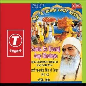 Santa Ke Kaaraj Aap Khaloya (Vol. 100): K.S. Narula: Music