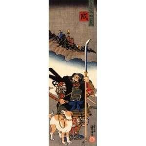 Card Japanese Art Utagawa Kuniyoshi Dog   Hata Rokurozaemon with his