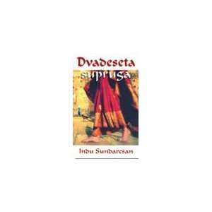 Dvadeseta supruga (9788674361719) Indu Sundaresan Books