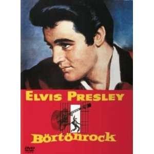 Jailhouse Rock (1957) / Bortonrock: Elvis Presley, Judy Tyler