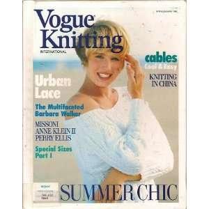 Knitting International (Spring/Summer, 7) Margaret C. Korn Books