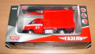 RUSSIAN SOVIET FOOD VAN DELIVERY TRUCK ZIL 130   MODEL 1/43 TECHNOPARK
