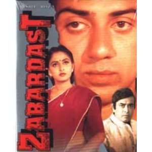 Zabardast (1985) (Hindi Film / Bollywood Movie / Indian
