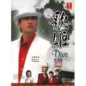 Diva / Utahime Japanese Tv Drama Dvd English Sub (3 Dvd