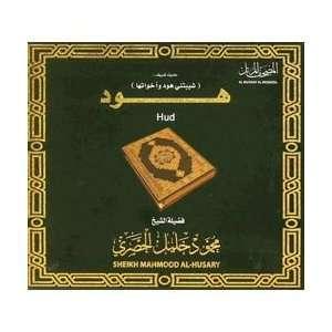 Hud: Sheikh Mahmood Al Husary: Music