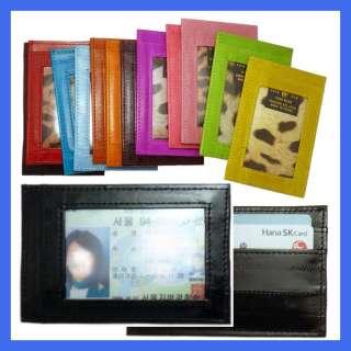 Genuine Eel skin Leather Slim/Thin/Light Credit card case Holder