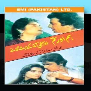 Hum Aur Tum   Hits Songs Of Salma Agha: Salma Agha: Music