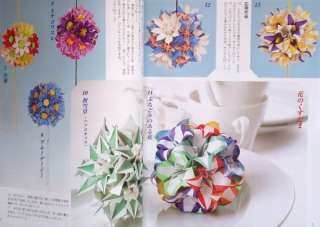 Kusudama Ball Origami Paper Craft Japanese Instruction Book