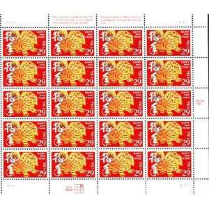Chinese Lunar New Year Dog Collectible Stamp Sheet
