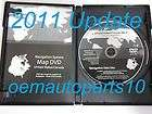 2011 Update 2005 2006 2007 2008 Cadillac STS STS V Navigation DVD WEST