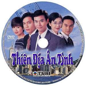 Thien Dia An Tinh   Phim Hk   W/ Color Labels