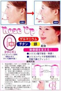 Japan Nose up lifting clip shaping clipper no pain